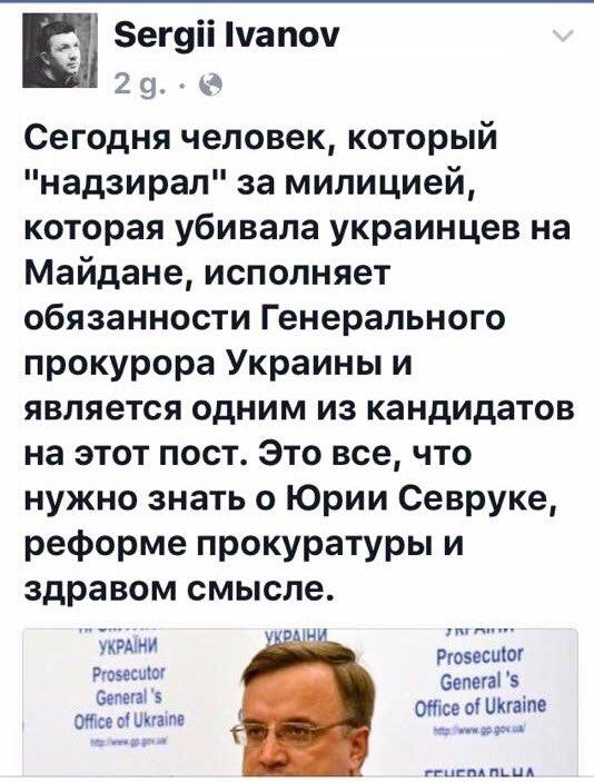 Продление мандата ОБСЕ на Донбассе говорит о поддержке Украины в борьбе с агрессией России, - МИД - Цензор.НЕТ 9598