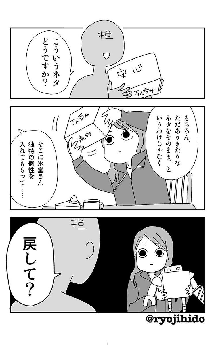【漫画家やっててわりと悲しい事】 https://t.co/H3eljHIa9l