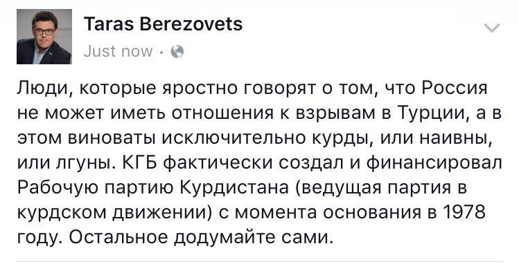 МИД Украины призвал Россию обеспечить доступ ОБСЕ к украинско-российской госгранице на Донбассе - Цензор.НЕТ 4918