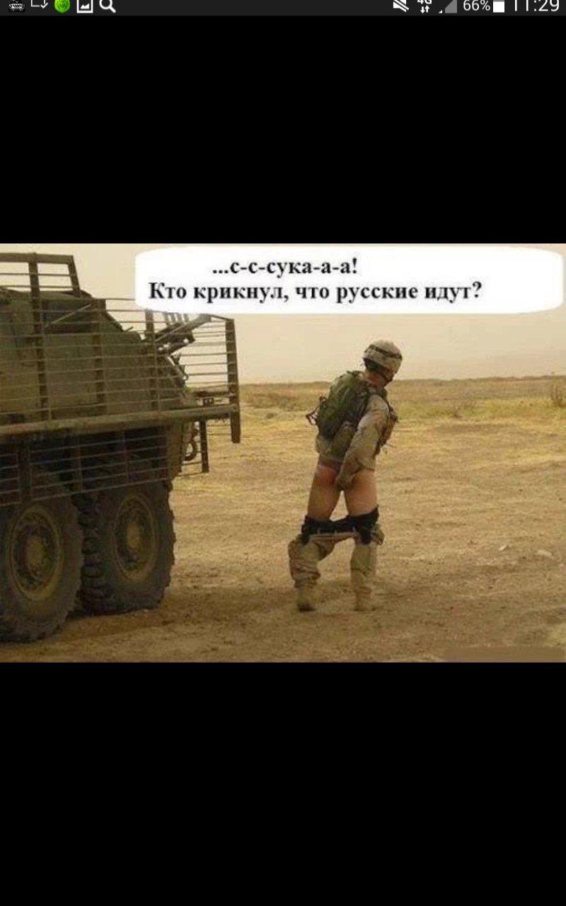 Русские дали чеховский район фото председателя правления