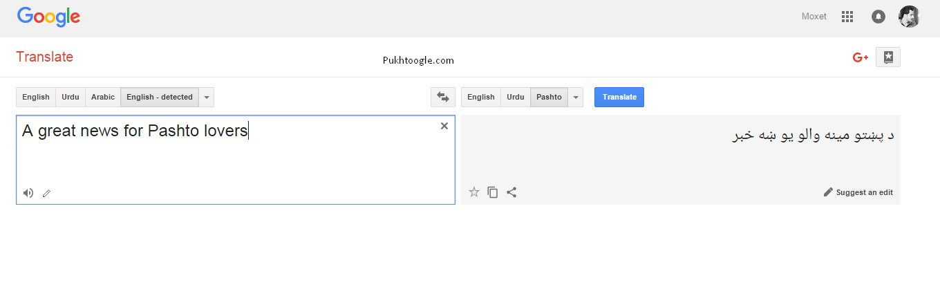 Pashto is available in Google translate now