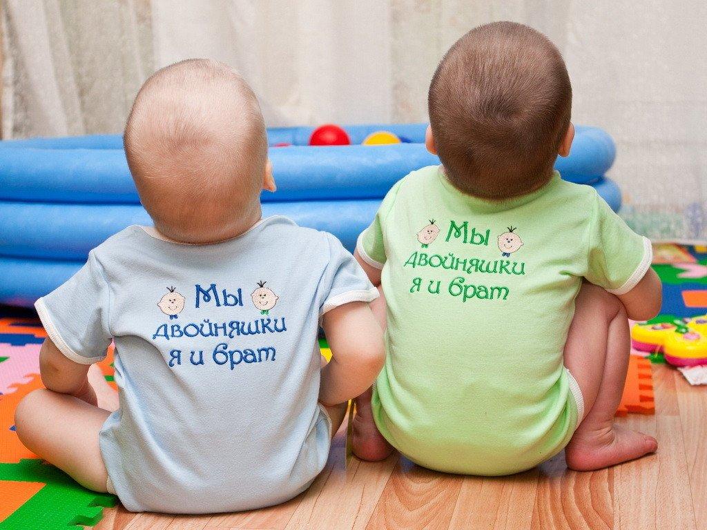 Картинка с годиком близнецов мальчиков