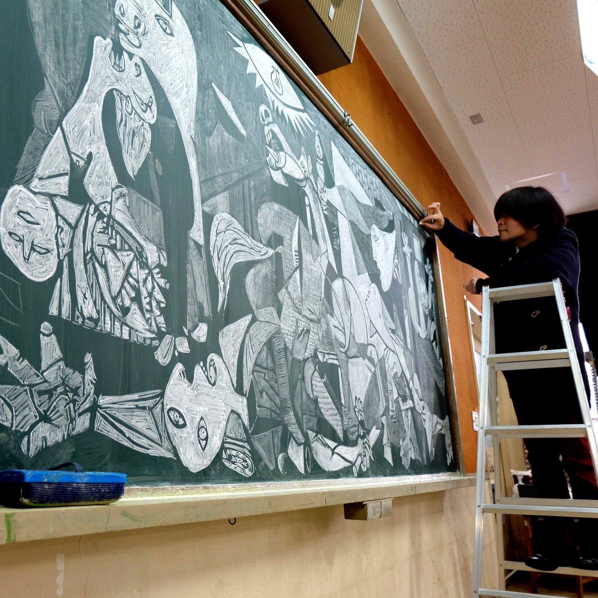 黒板アート はまーさん twitter