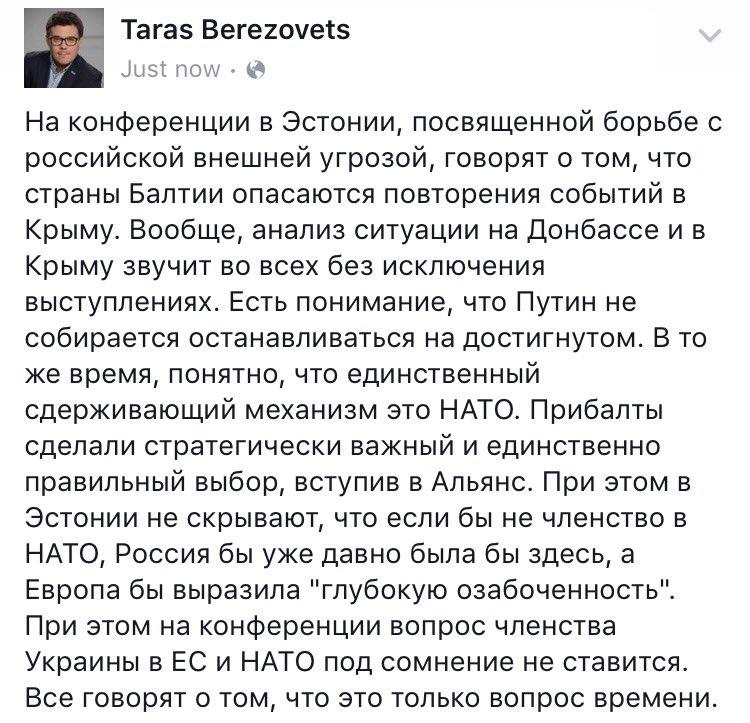 МИД Украины призвал Россию обеспечить доступ ОБСЕ к украинско-российской госгранице на Донбассе - Цензор.НЕТ 4757