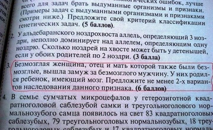 Участились случаи отказа российских военных от командировок  в Сирию, - ГУР Минобороны - Цензор.НЕТ 9177