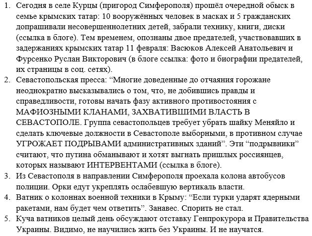 МИД Украины призвал Россию обеспечить доступ ОБСЕ к украинско-российской госгранице на Донбассе - Цензор.НЕТ 8053