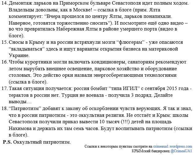 МИД Украины призвал Россию обеспечить доступ ОБСЕ к украинско-российской госгранице на Донбассе - Цензор.НЕТ 5692