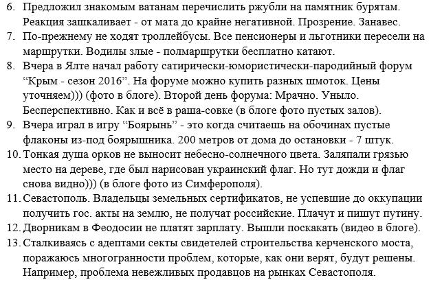 МИД Украины призвал Россию обеспечить доступ ОБСЕ к украинско-российской госгранице на Донбассе - Цензор.НЕТ 8835