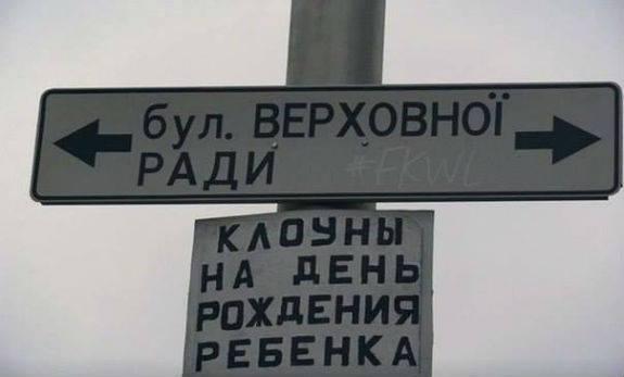 Фракция Радикальной партии до сих пор формально находится в коалиции, - глава Регламентного комитета Пинзеник - Цензор.НЕТ 9504
