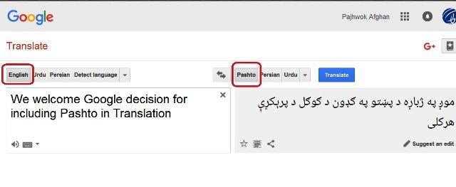 Pajhwok Afghan News on Twitter: