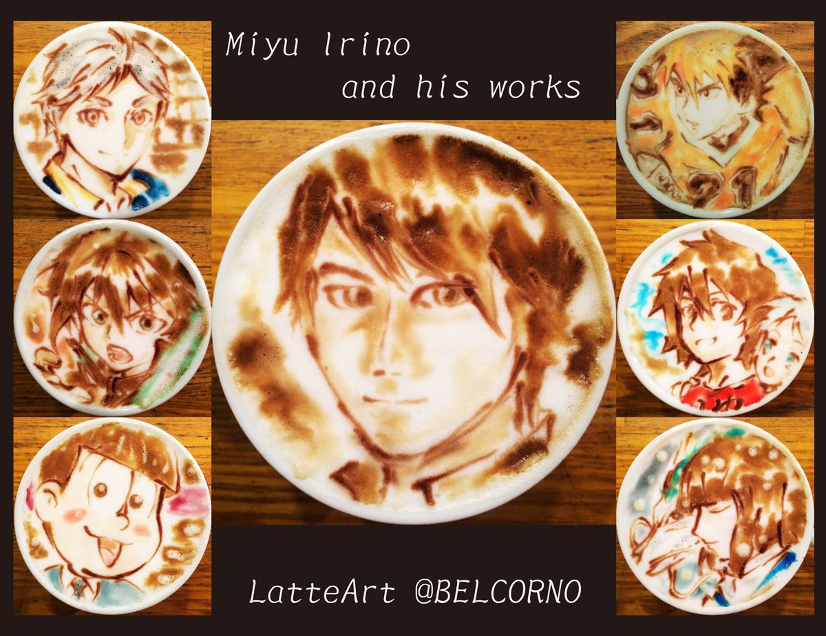 ラテアート【入野自由さん】 LatteArt【Miyu Irino】  本日お誕生日で、ご担当役と一緒に一杯。 Happy Birthday!  #入野自由生誕祭2016  #入野自由生誕祭