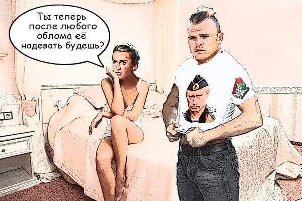 Глава Черкасской ОГА Ткаченко решил сложить полномочия депутата - Цензор.НЕТ 4850
