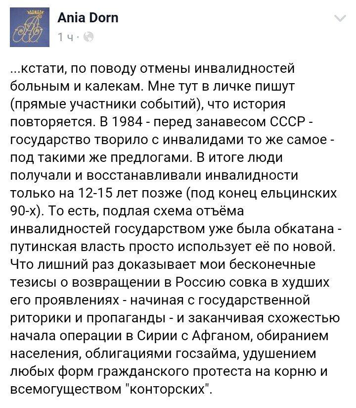 "Скончалась автор романа ""Убить пересмешника"" Харпер Ли - Цензор.НЕТ 9091"