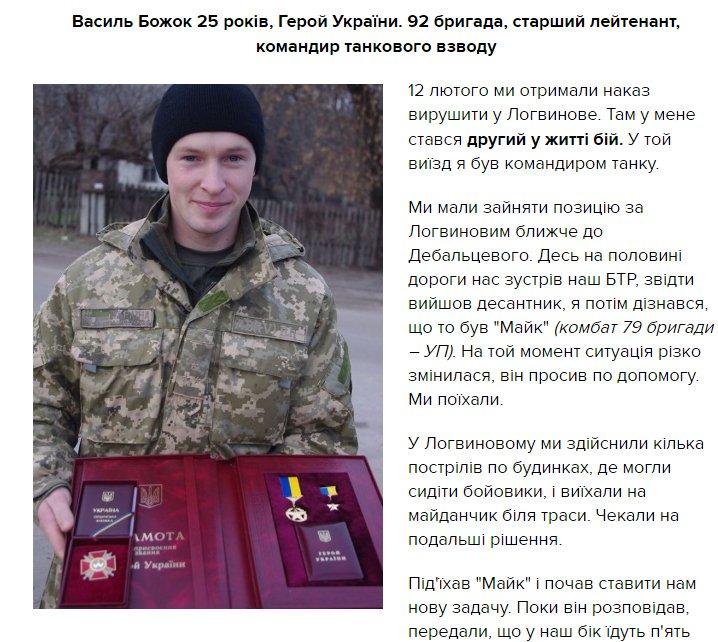 США осуждают ухудшение ситуации безопасности на Донбассе, - Порошенко провел беседу с Байденом - Цензор.НЕТ 8879