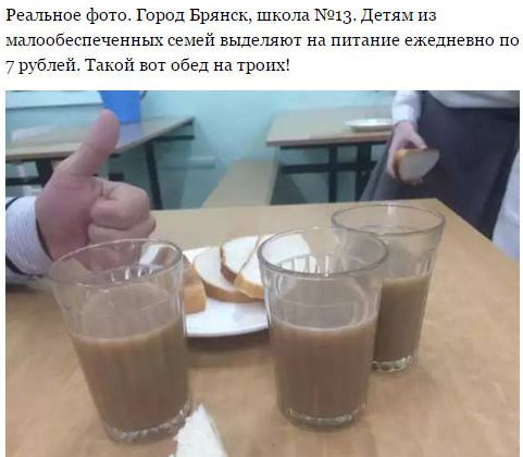 Путин поручил придумать присягу госслужащего РФ к 1 апреля - Цензор.НЕТ 2994
