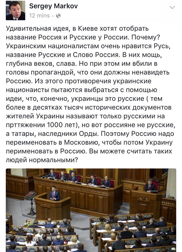Рубль усилил падение к доллару и евро на фоне снижения цены на нефть - Цензор.НЕТ 5102