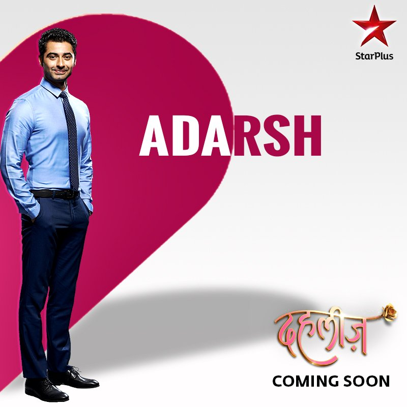 Harshad Arora as Adarsh in Dahleez on Star Plus - image-pictures