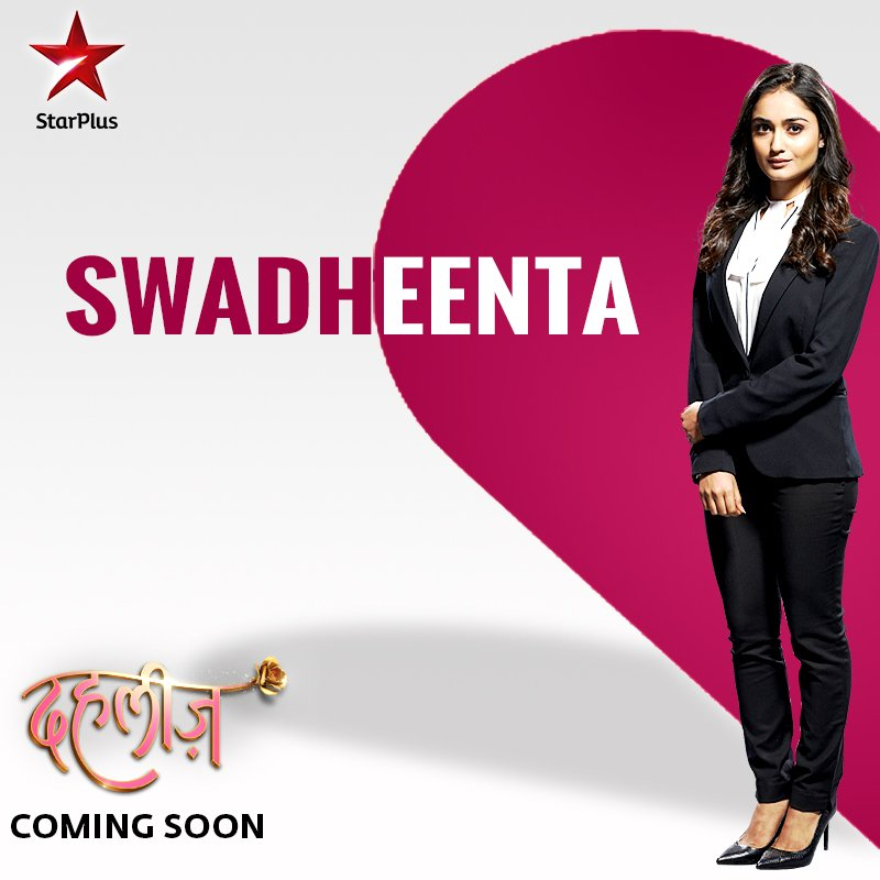 Swadheenta in Dahleez on Star Plus Image- Freedom in Dahleez HD Photo