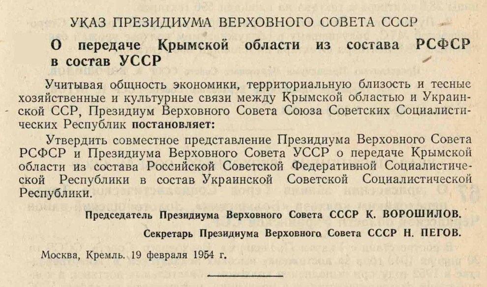 Российский военный совершил самоубийство, взорвав гранату в расположении подразделения в Новоазовске, - ГУР Минобороны - Цензор.НЕТ 864