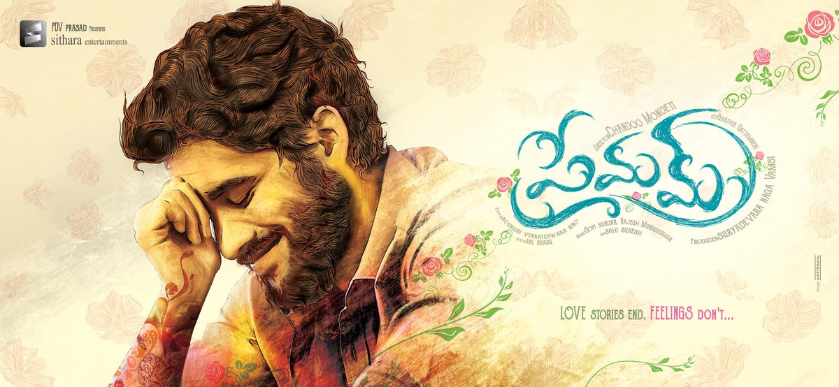 Naga Chaitanya's Next after Premam by Kalyan Krishna? Premam First look was received well by all the fans. Naga Chaitanya to have a blockbuster hit to his name. Naga Chaitanya in Premam, Naga Chaitanya, Premam, First look,