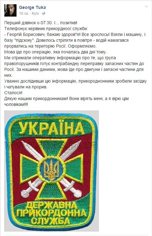 Ночью террористы вели интенсивный огонь в районе Марьинки, - пресс-центр АТО - Цензор.НЕТ 136