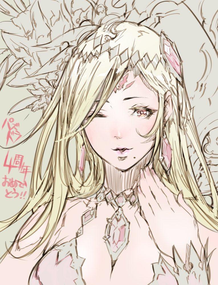 風間雷太raitakazama On Twitter ごめんなさい拙いイラストですが