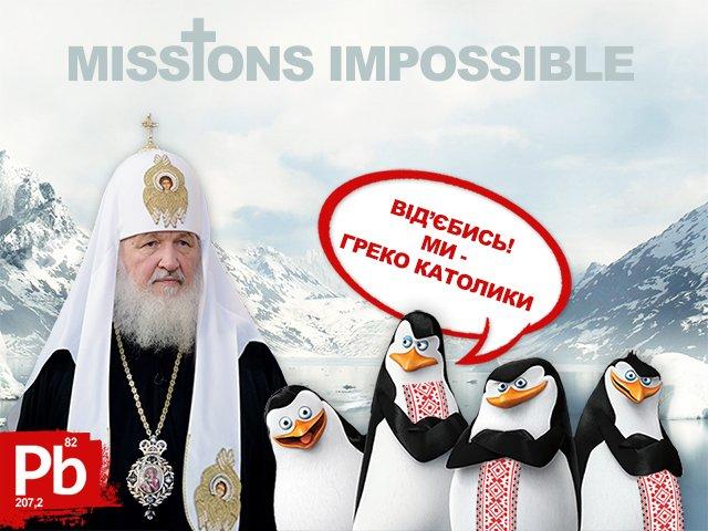 Глава РПЦ Кирилл посетил пингвинов в Антарктиде - Цензор.НЕТ 6041