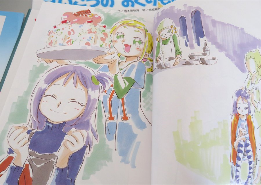 I will miss Yoshihiko Umakoshi illustrations too #ojamajodoremi19 https://t.co/SJWDz5EbNo