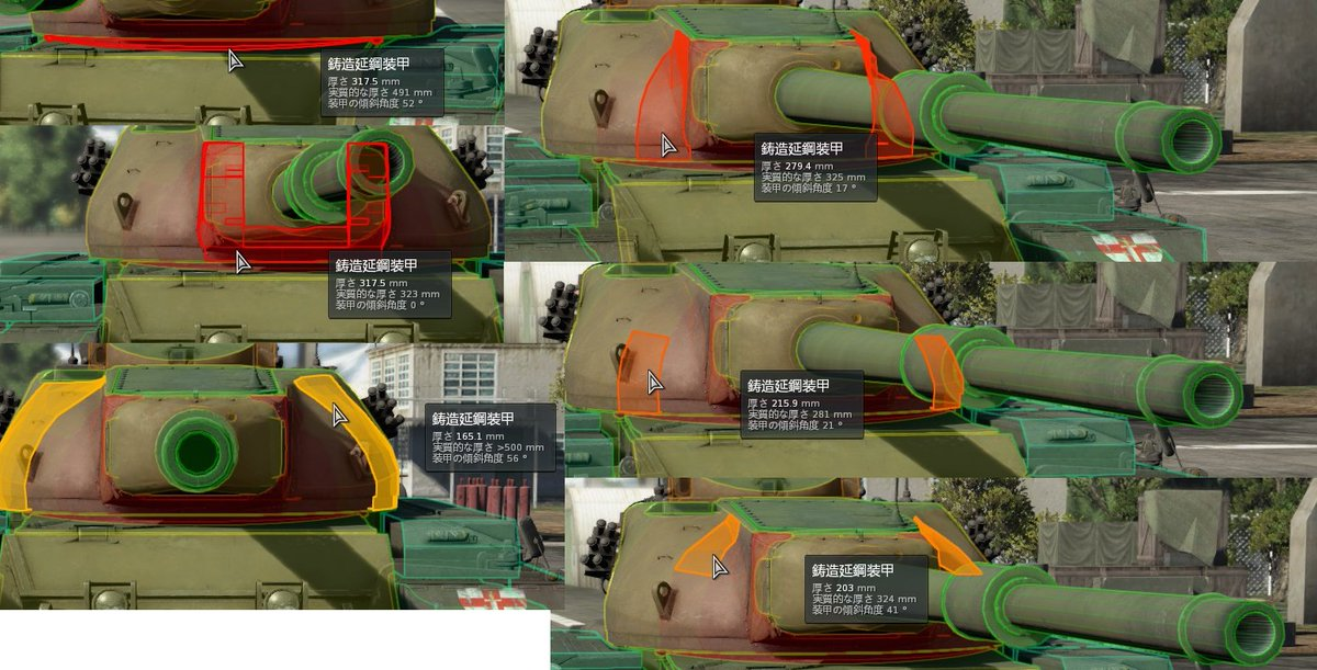 最大317.5mm装甲ってなんだよ…(畏怖 ターレット装甲もそうなっていて笑えるくらいの脅威の石頭に 撃たれる可能性の高い砲塔側面全部ですら「最低で」165mmに #Warthunder