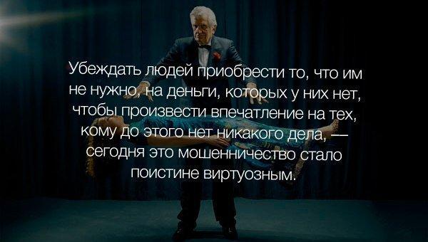Гройсман объяснил, почему не голосовал за отставку Яценюка - Цензор.НЕТ 7158
