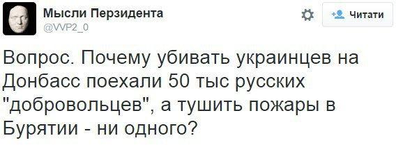 На Донецком и Мариупольском направлениях боевики продолжают обстрелы, - пресс-центр штаба АТО - Цензор.НЕТ 3173
