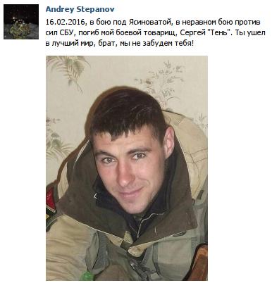 """Террористы и Россия используют заложников для шантажа Украины, - """"Зеркало недели"""" - Цензор.НЕТ 962"""