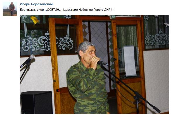 """Террористы и Россия используют заложников для шантажа Украины, - """"Зеркало недели"""" - Цензор.НЕТ 7677"""