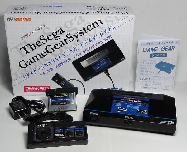 Sega Game Gear SYSTEM! Don't you wish you had one? https://t.co/npE3hOnHDR