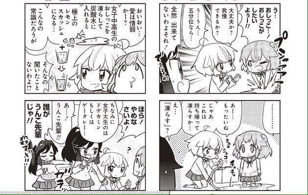 """テイテニキ on Twitter: """"あいまいみ..."""