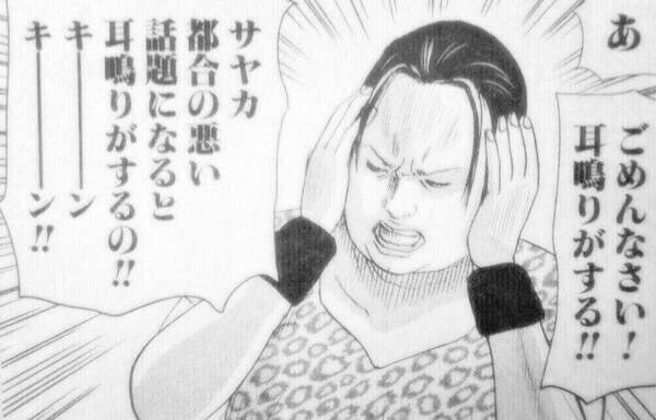 """しろがね4参式 on Twitter: """"あ ..."""