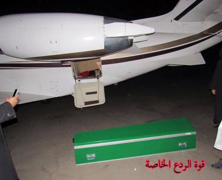 Libyan Crisis - Page 3 CbpBNT7XIAAC8H2