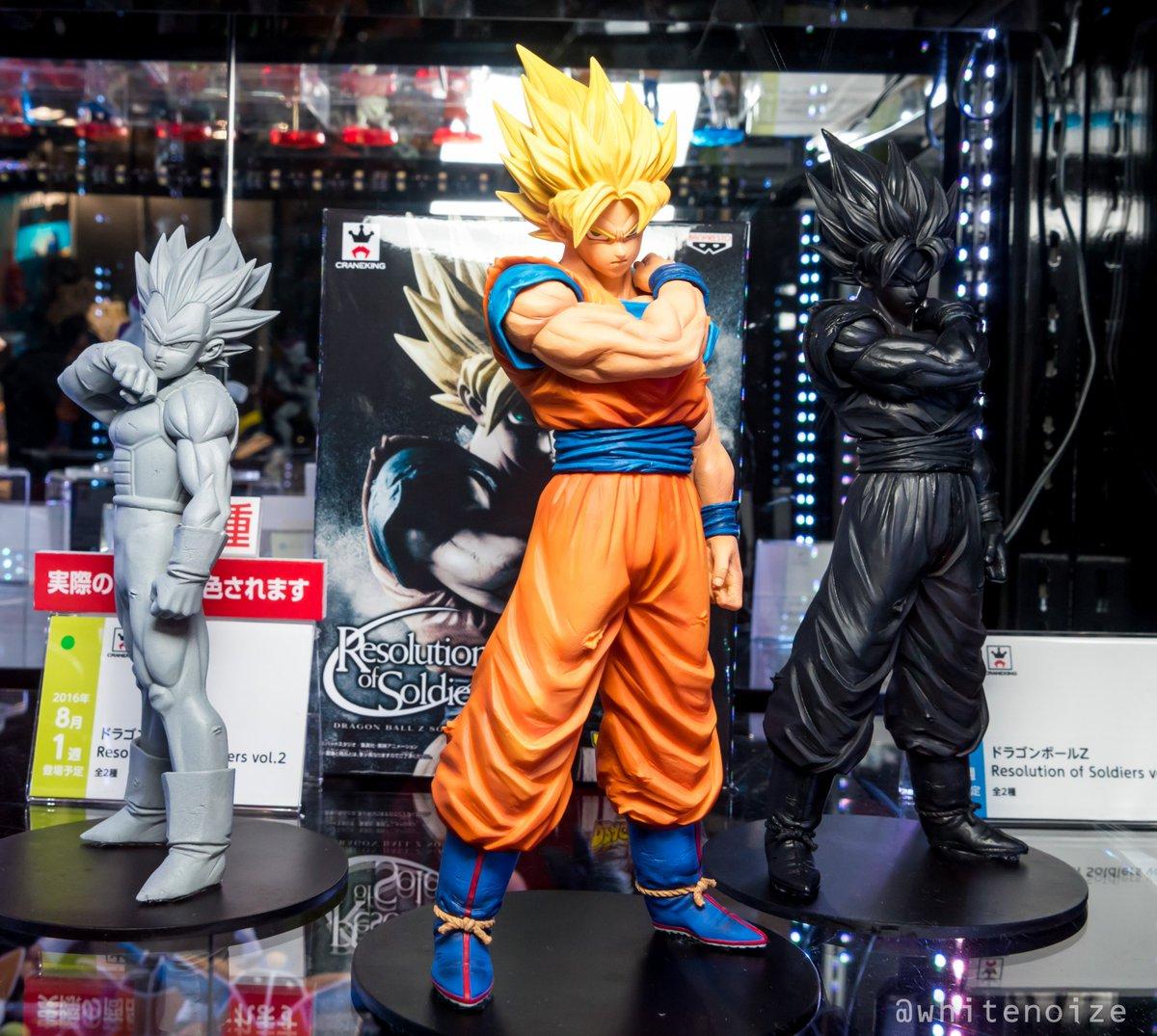 Figure Banpresto Resolution Of Soldiers Son Goku Super Saiyan DRAGON BALL
