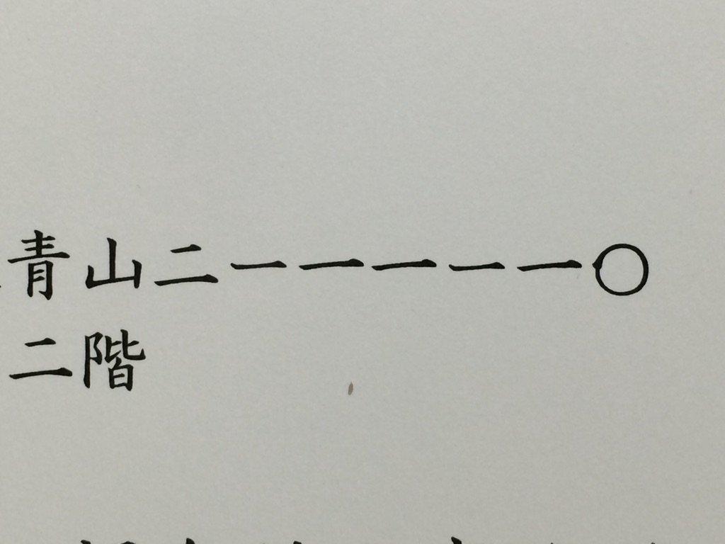 ウチの事務所の住所は2-11-10なんだが、これで郵便が届いたよ https://t.co/iO51kAjX4b