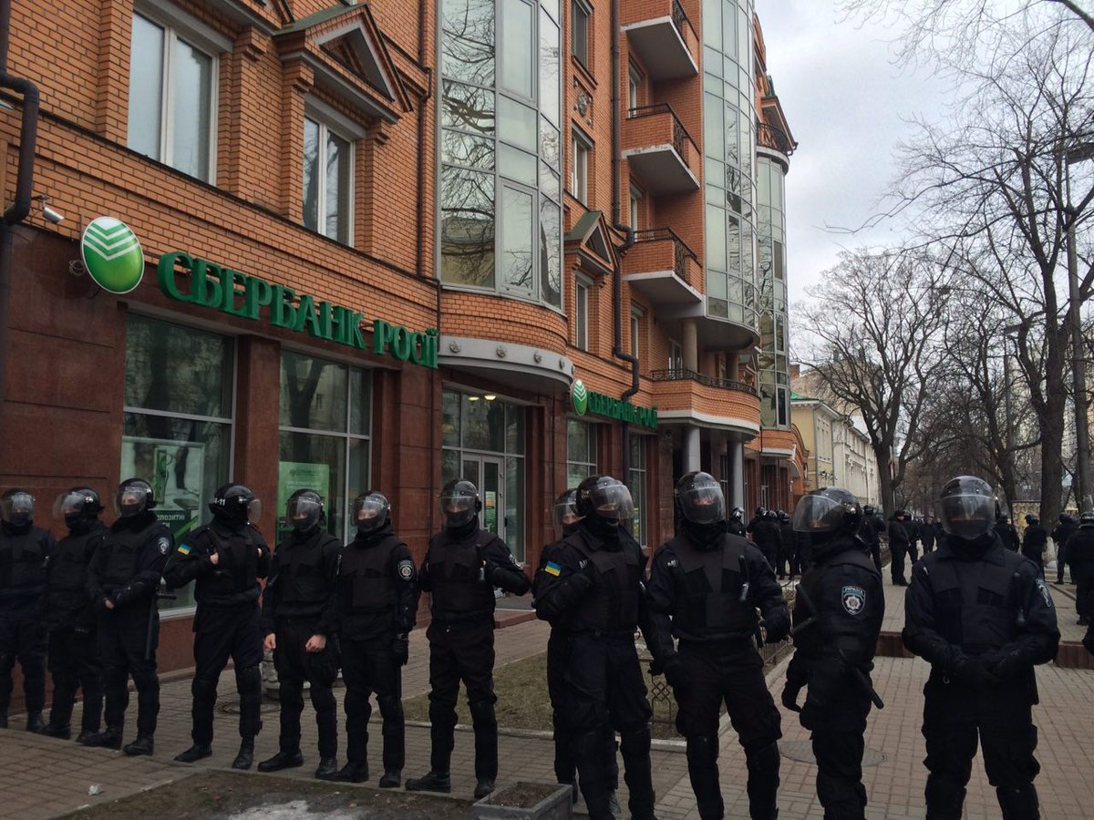 В Киеве разбили окна в офисе компании Ахметова