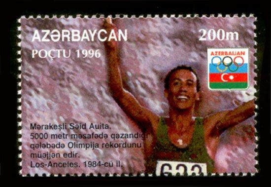 """طابع بريد لجمهورية أذربيجان تكريما للعداء المغربي """"سعيد عويطة"""" صاحب 6 أرقام قياسية عالمية  https://t.co/73oxrRsAHo https://t.co/JKIvSc8tCI"""