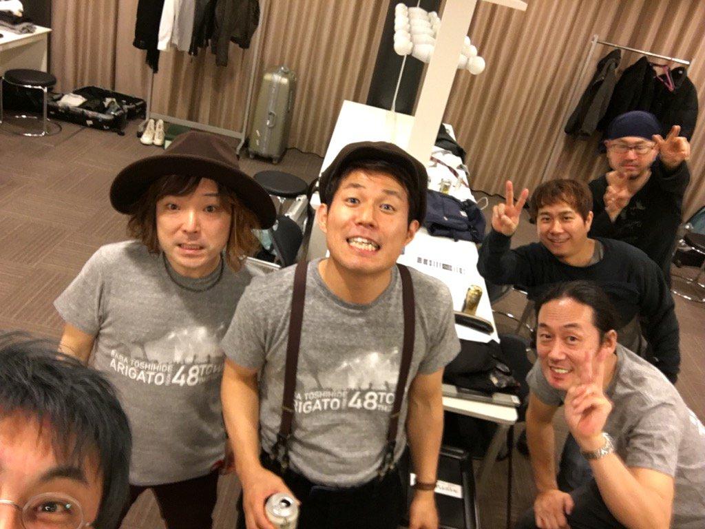 馬場俊英20周年記念ライブ@大阪フェス最高に楽しい時間でした〜〜!馬場クン呼んでくれてありがとう〜〜!五十嵐クン始め最高なバンドに乾杯っ!! https://t.co/r0wPN4RcbD