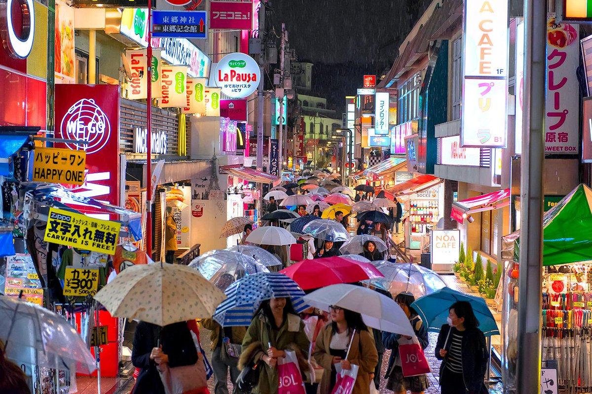 Harajuku city at night