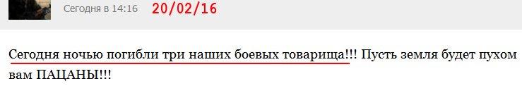 Ночь прошла относительно спокойно. Террористы обстреляли ряд позиций ВСУ на Донецком направлении, - пресс-центр АТО - Цензор.НЕТ 5223