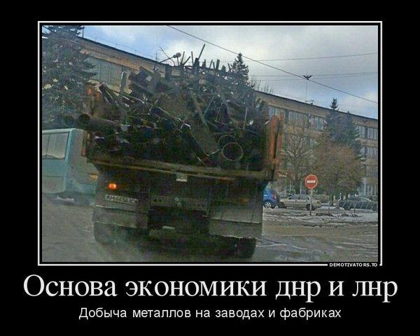 В Марьинку направлены дополнительные силы спецназа, - Нацполиция - Цензор.НЕТ 7044