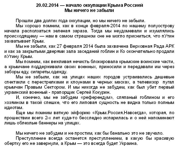"""Для обмена """"всех на всех"""" требуется широкая амнистия, - Грызлов - Цензор.НЕТ 4753"""