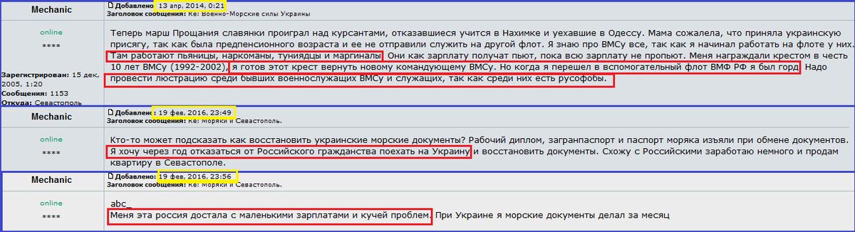 Кремлевские пропагандисты попались на очередной лжи, предоставив факты для военного трибунала, - Informnapalm - Цензор.НЕТ 2422