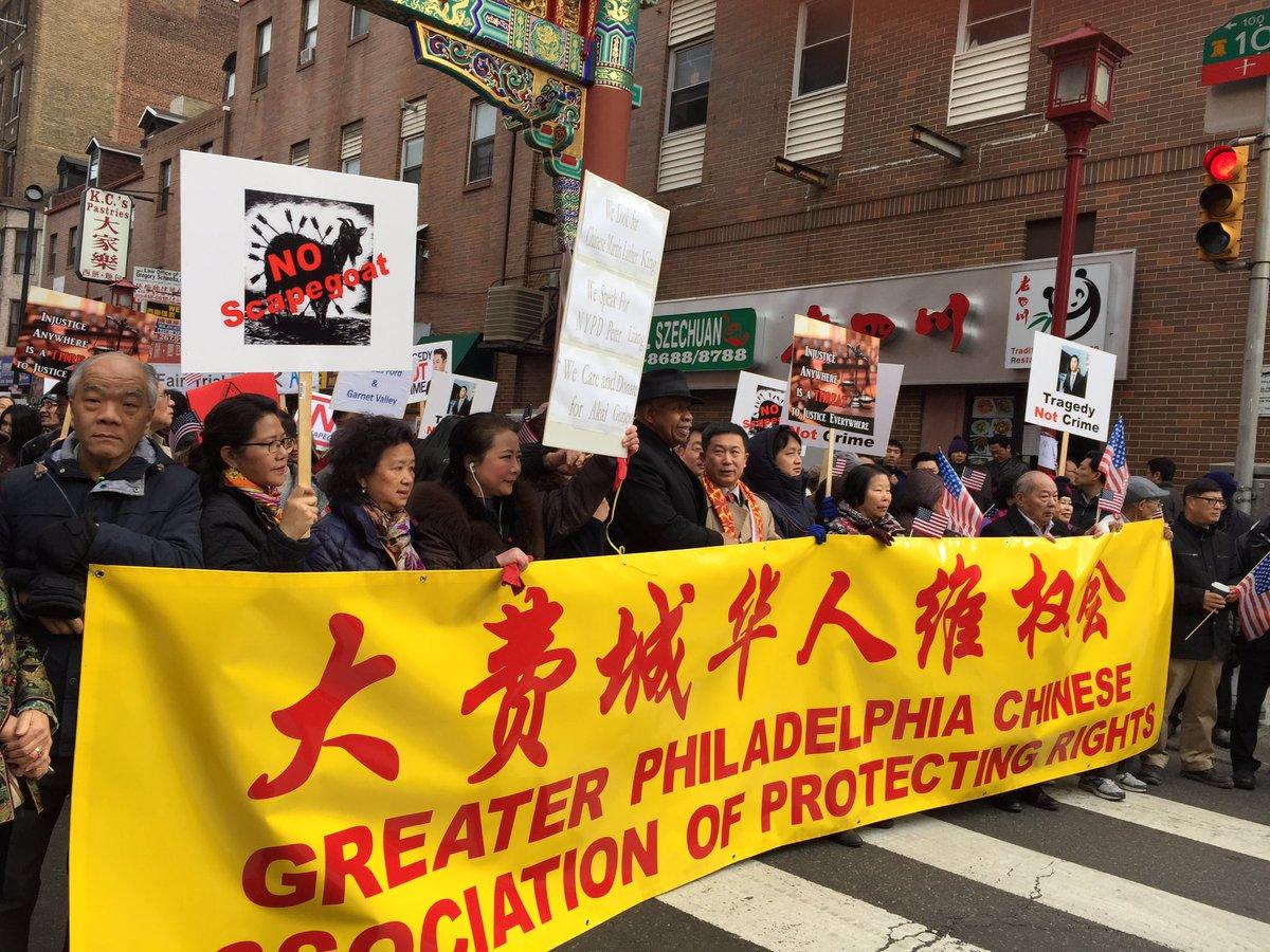 """围观了费城华人大游行。一千多人,福建社团是主力。游行启动前演讲强调制度不公,没有提种族。可惜,游行队伍只找到三张标语有黑人受害者的照片,华人领袖发言也没有表达对死者的同情。组织者一开口说:""""同志们"""",还有""""领导站第一排"""",即刻穿越。 https://t.co/rfM38PvfmV"""