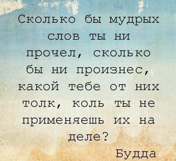 Благодаря работе минских групп прекратились пытки заложников, - Ирина Геращенко - Цензор.НЕТ 3171