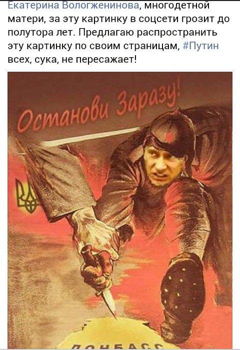 Ночь прошла относительно спокойно. Террористы обстреляли ряд позиций ВСУ на Донецком направлении, - пресс-центр АТО - Цензор.НЕТ 8354